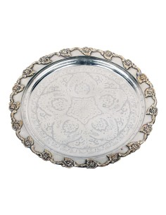 Marokkanisches Silbertablett Tasiv 45cm Antik Nr.16