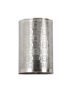 Orientalische Wandlampe Kavita silber