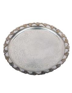 Marokkanisches Silbertablett Tasiv 55cm Antik Nr.4