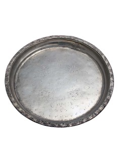 Marokkanisches Silbertablett Tasiv 40cm Antik Nr.28